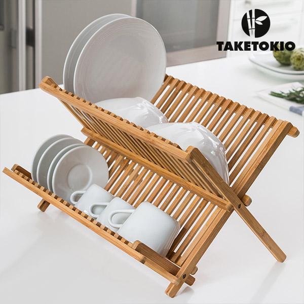 Bambus Opvask Stativ